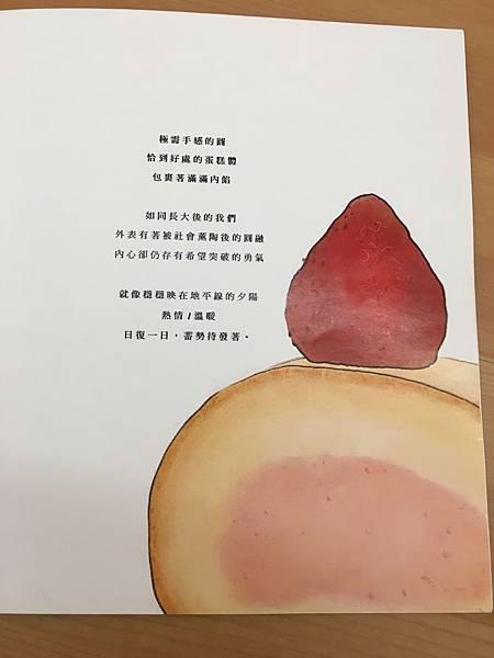醒醒工作室菜單 (14).JPG