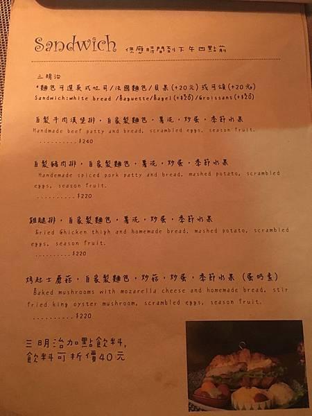 幕LA菜單 (3).JPG