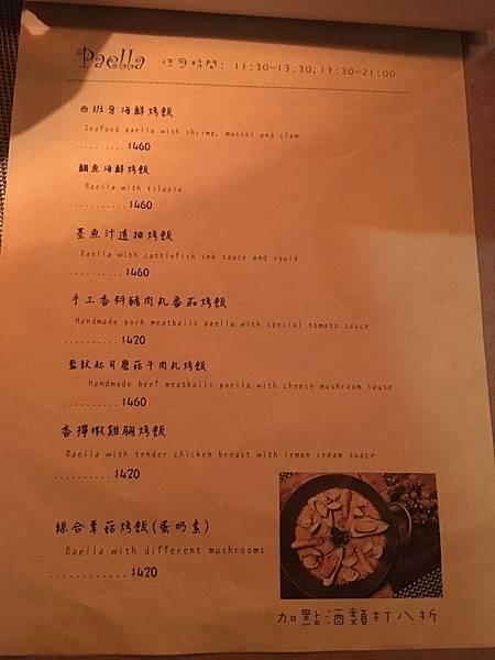 幕LA菜單 (7).JPG