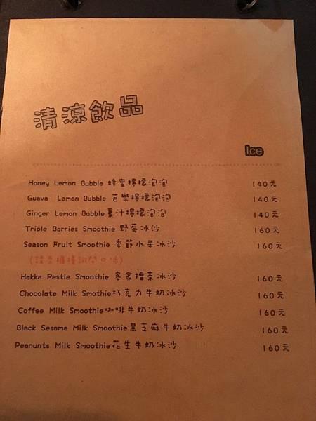 幕LA菜單 (11).JPG