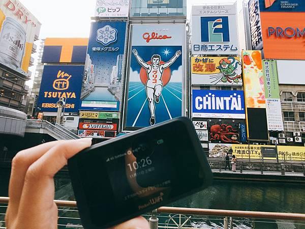 日本京阪奈良Wifi分享器-1.JPG