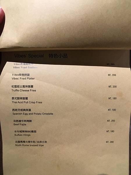 VIBES菜單 (3).JPG