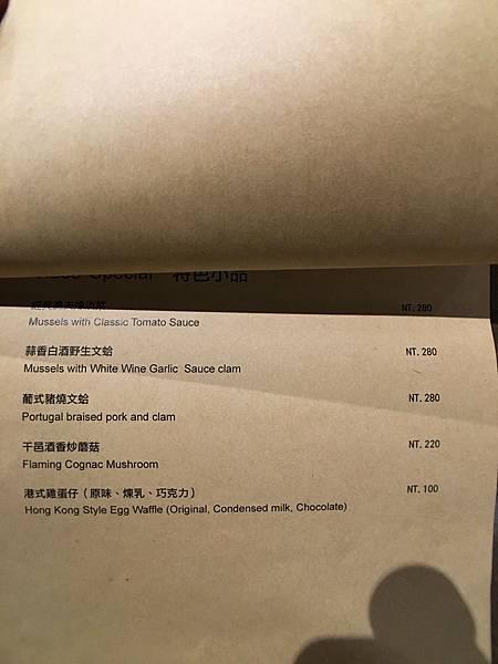 VIBES菜單 (4).JPG