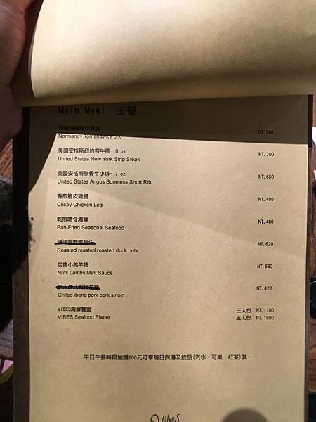 VIBES菜單 (8).JPG