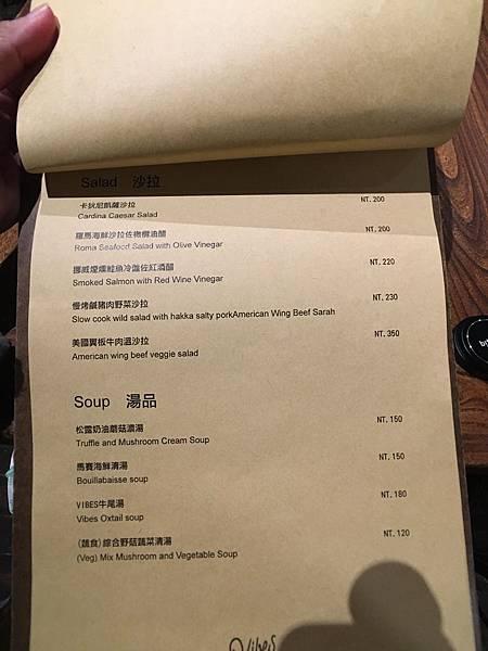 VIBES菜單 (5).JPG