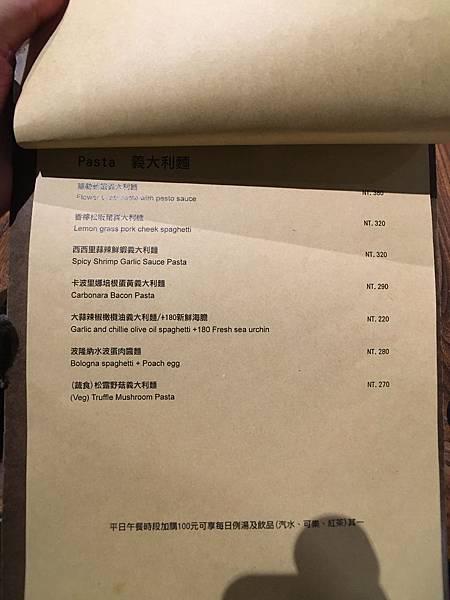VIBES菜單 (6).JPG