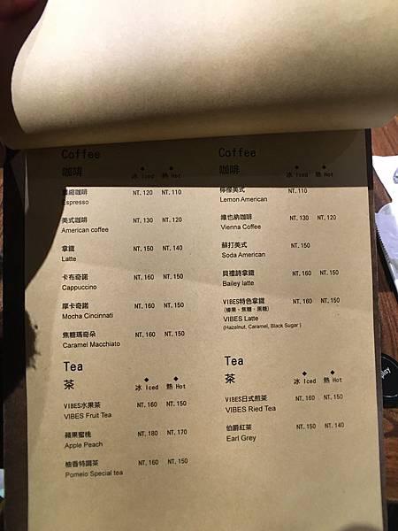 VIBES菜單 (9).JPG