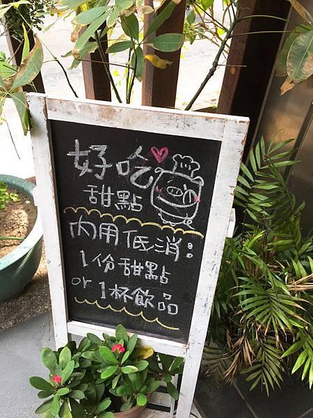 哈甜豬-6.JPG