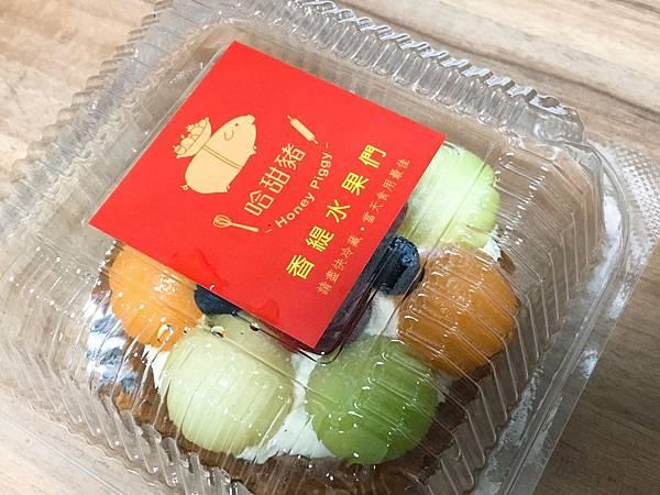 哈甜豬-17.1.JPG