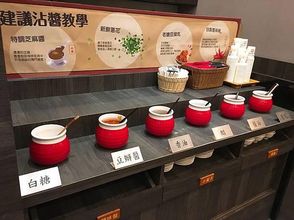劉家酸菜白肉鍋-6.JPG