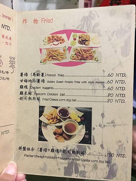 好地方食棧菜單 (11).JPG