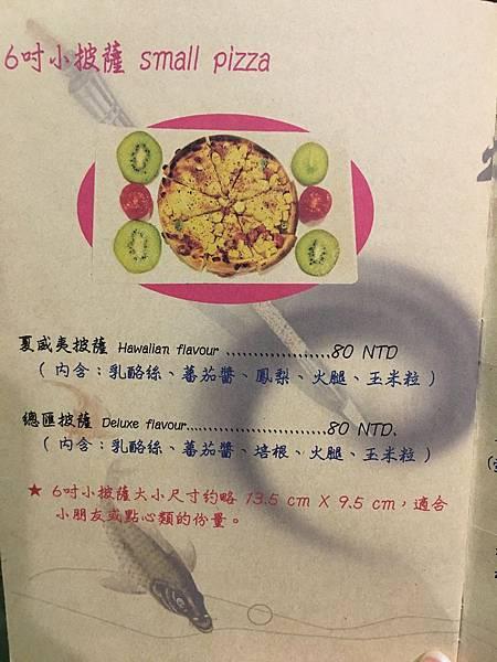 好地方食棧菜單 (12).JPG