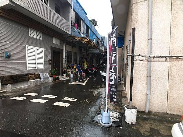 南方海港複合式餐飲-3.JPG