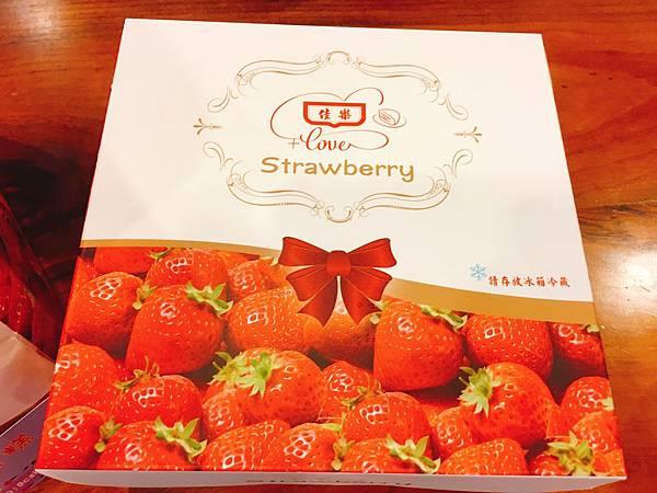 草莓波斯頓派-6.JPG