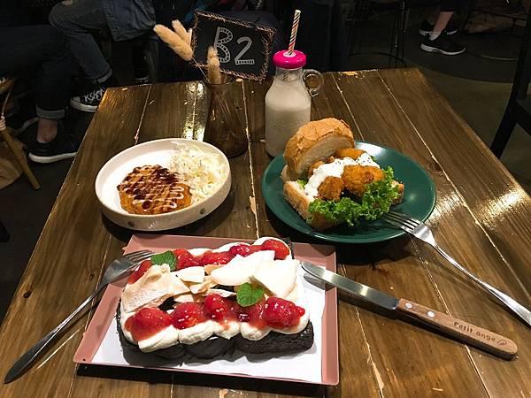 山房吐司早午餐-1.JPG