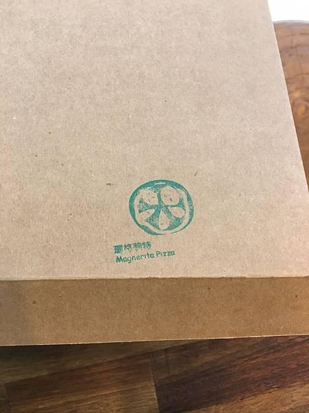 手工柴燒窯烤比薩-2 (2).JPG