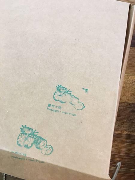 手工柴燒窯烤比薩-2 (6).JPG
