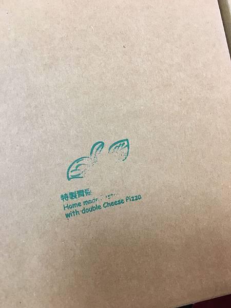 手工柴燒窯烤比薩-2 (13).JPG