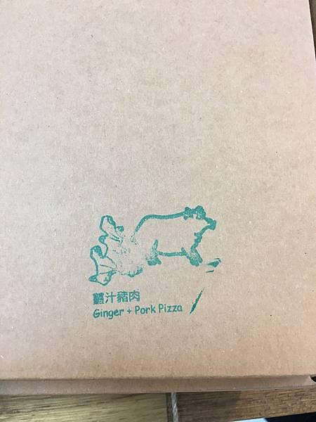 手工柴燒窯烤比薩-2 (15).JPG