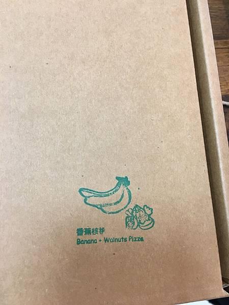 手工柴燒窯烤比薩-2 (17).JPG