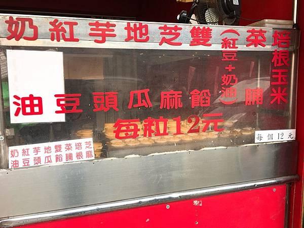 萬丹紅豆餅-3.jpg