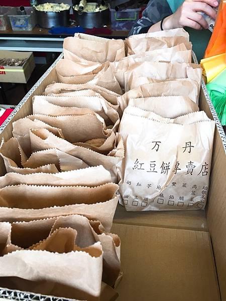萬丹紅豆餅-5.jpg