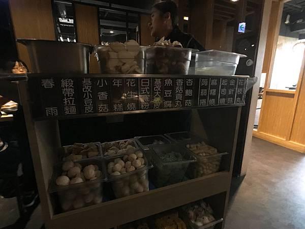 本燔野菜農場 -18.JPG