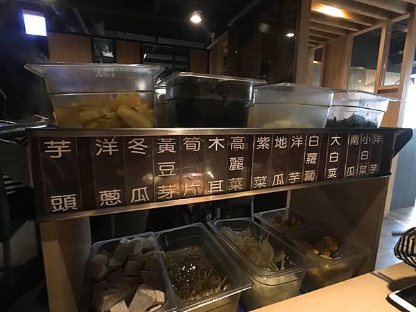 本燔野菜農場 -20.JPG
