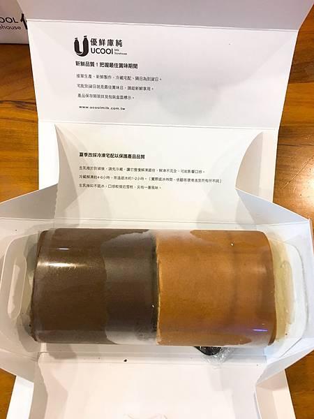 優鮮庫存-5.JPG