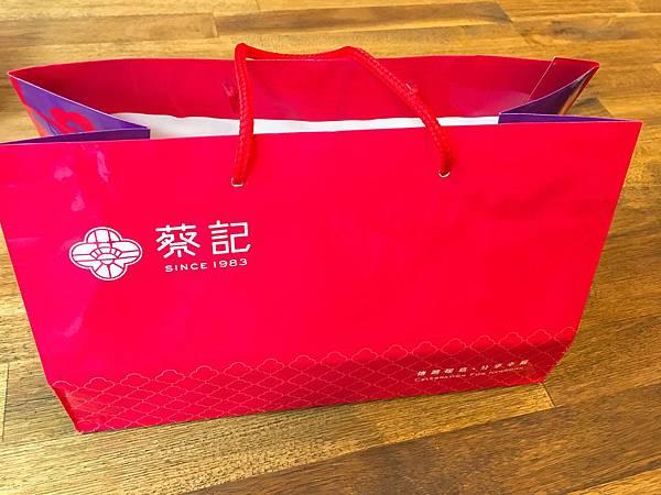 蔡記 彌月油飯-2.JPG