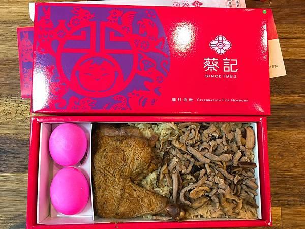 蔡記 彌月油飯-4.JPG
