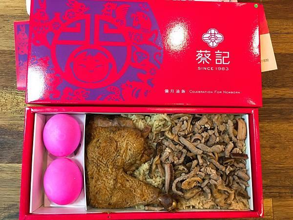 蔡記 彌月油飯-1.JPG