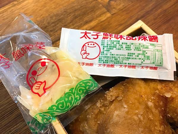 太子油飯-9.JPG