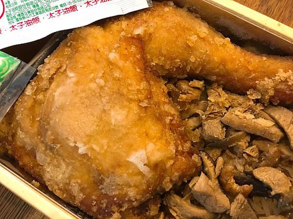 太子油飯-8.JPG