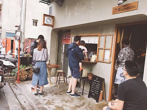 kurashi蛋餅早餐-1 (2).JPG