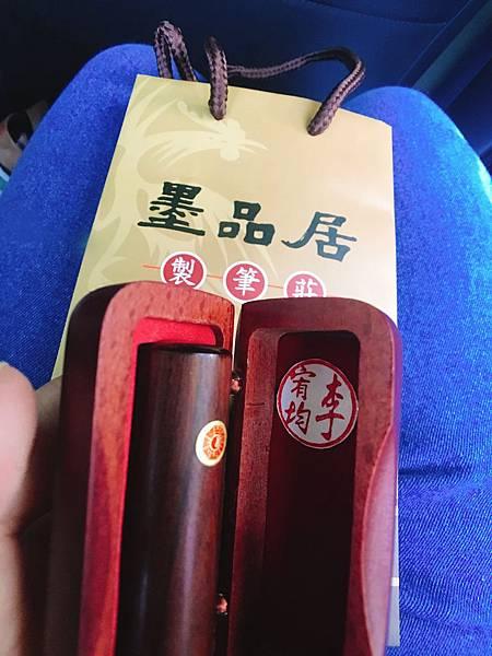 墨品香-3.JPG