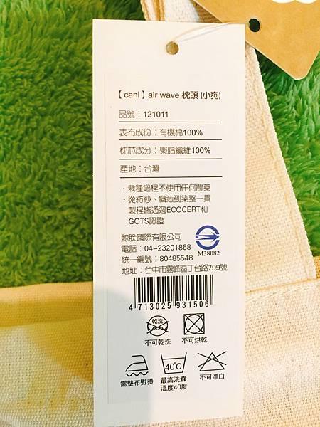 機棉枕頭Cani-2.4.JPG