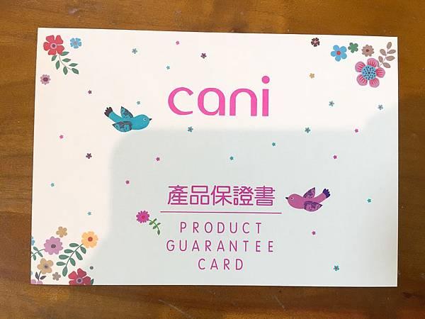 機棉枕頭Cani保證書 (1).JPG