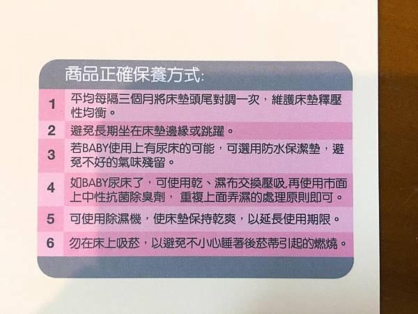 機棉枕頭Cani保證書 (3).JPG