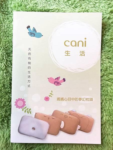 機棉枕頭Cani保證書 (6).JPG