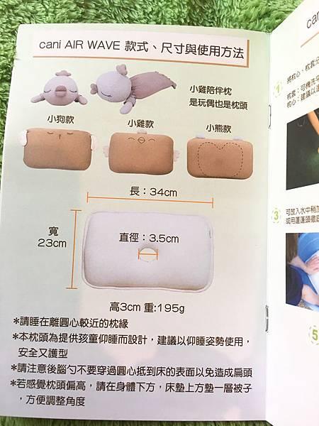 機棉枕頭Cani保證書 (11).JPG