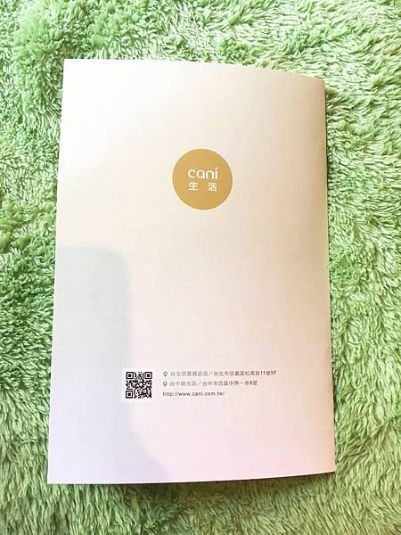 機棉枕頭Cani保證書 (20).JPG