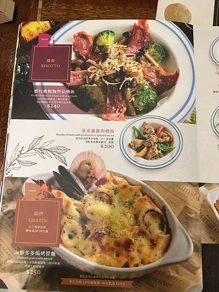 佐佐義菜單 (16).JPG
