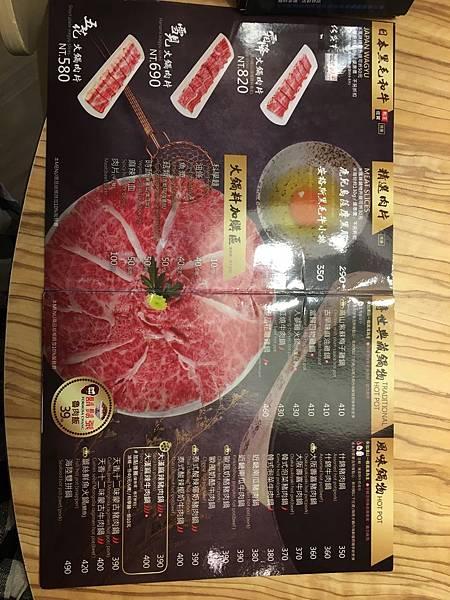 異人館咖啡菜單 (4).JPG