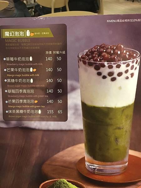 異人館咖啡菜單 (12).JPG