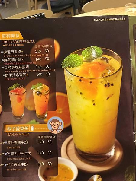異人館咖啡菜單 (13).JPG