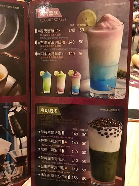 異人館咖啡菜單2 (2).JPG