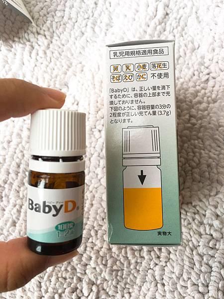 維他命D滴劑-3 (3).JPG