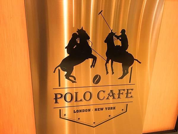 新竹巨城Polo咖啡-1.JPG