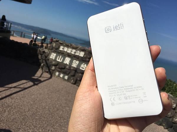 日本佐賀Jetfi網路翻譯機-1.JPG